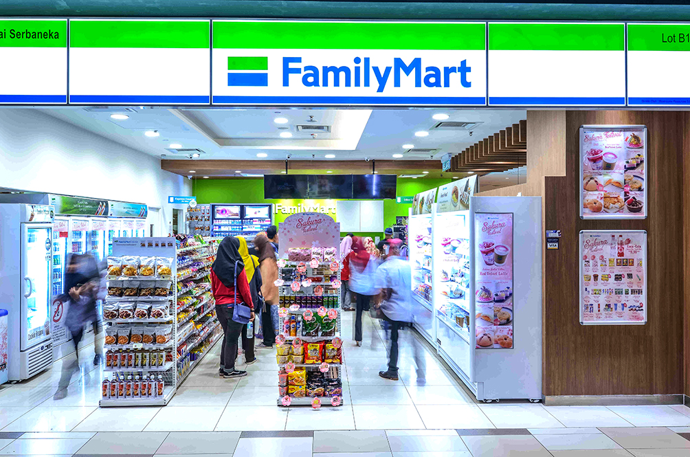 108 FamilyMart Branded Ready-To-Eat Products Are Now Registered Halal!